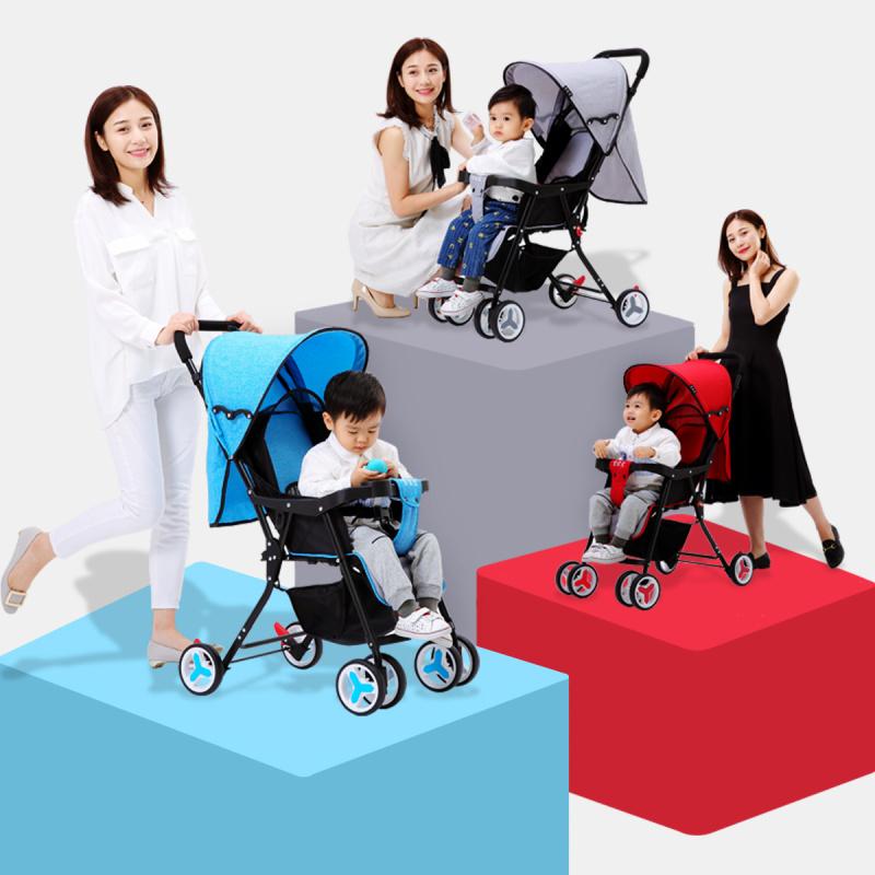 婴儿推车系列